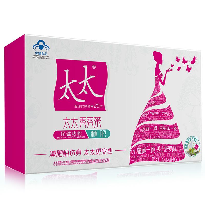 太太秀秀茶 oem代加工保健茶