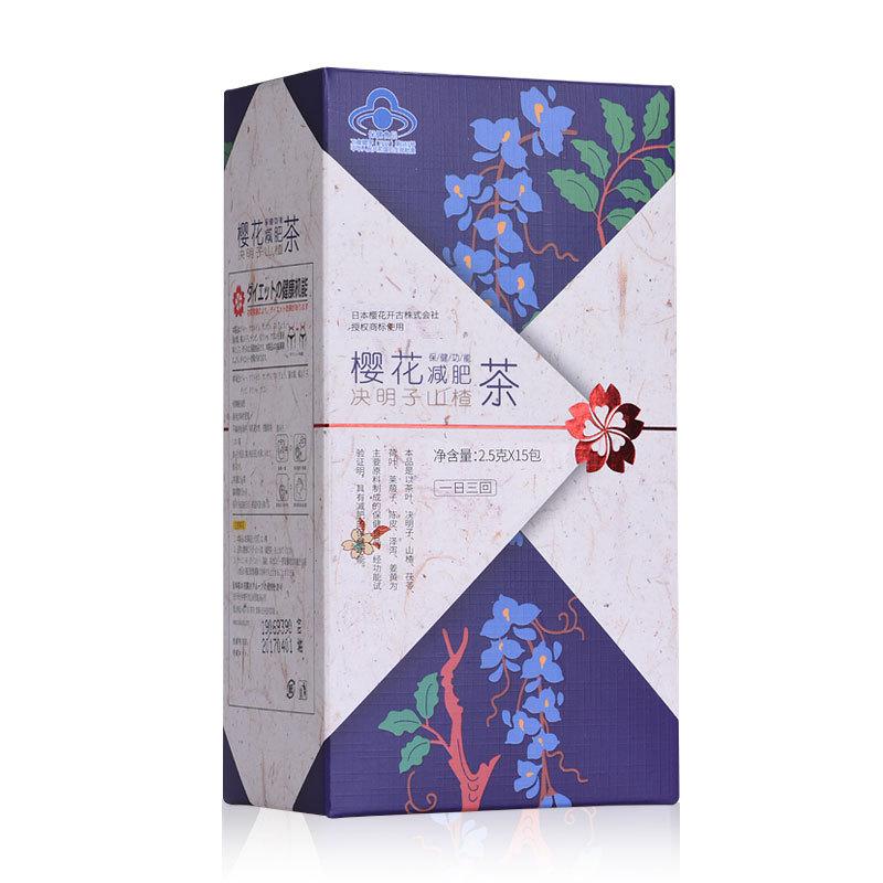 樱花R减肥茶 袋泡茶代加工